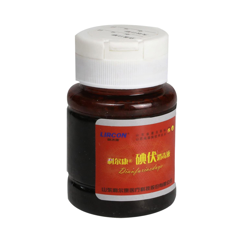 利尔康(LIRCON) 碘伏消毒液 40ml 翻盖 瓶装 (1瓶)