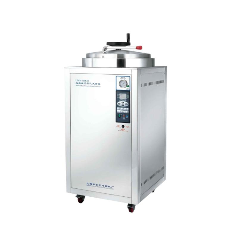 申安 Shenan 立式压力蒸汽灭菌器 LDZH-200KBS
