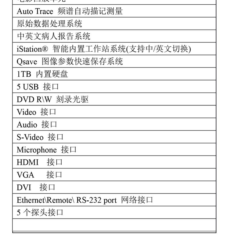 V506402详情_05.jpg