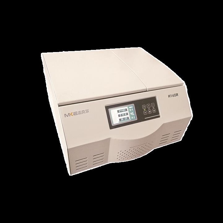 迈克尔 高速冷冻离心机 H165R基本信息