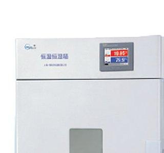 一恒YIHENG 恒温恒湿箱 专业型LHS-150HC-I产品优势