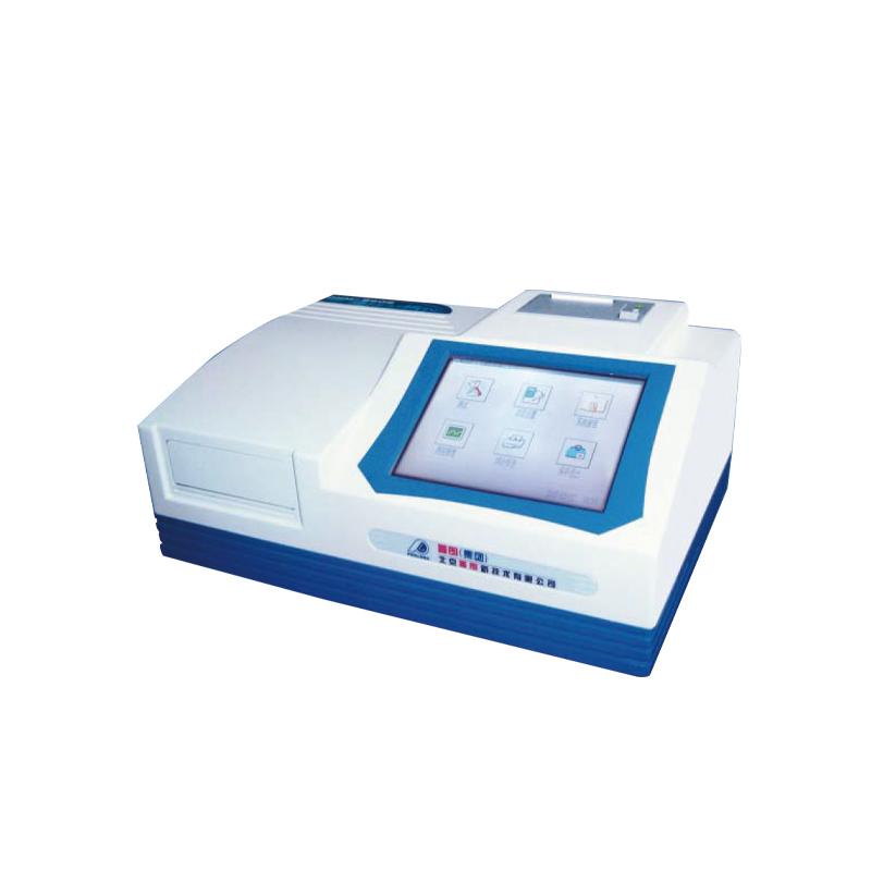 北京普朗  酶标仪  DNM-9606