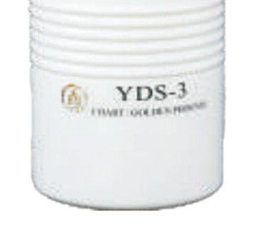 金凤 液氮生物容器贮存型  YDS-3优等品产品优势