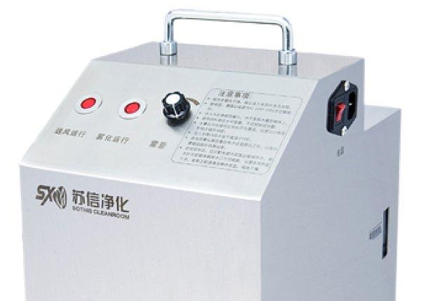 苏信净化 烟雾发生器  SX-SG-6500产品优势