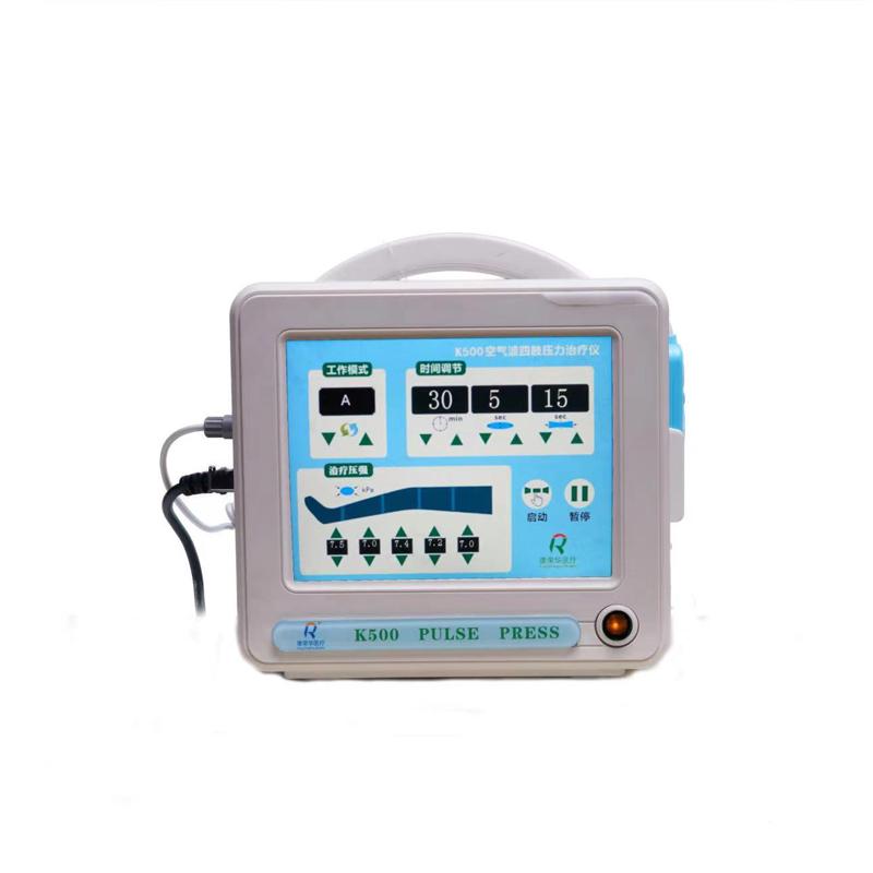 康荣华医疗 空气波四肢压力治疗仪 K500