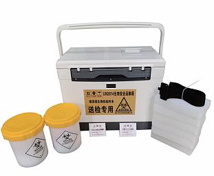 厦门齐冰 生物安全运输箱  QBLL0914基本信息