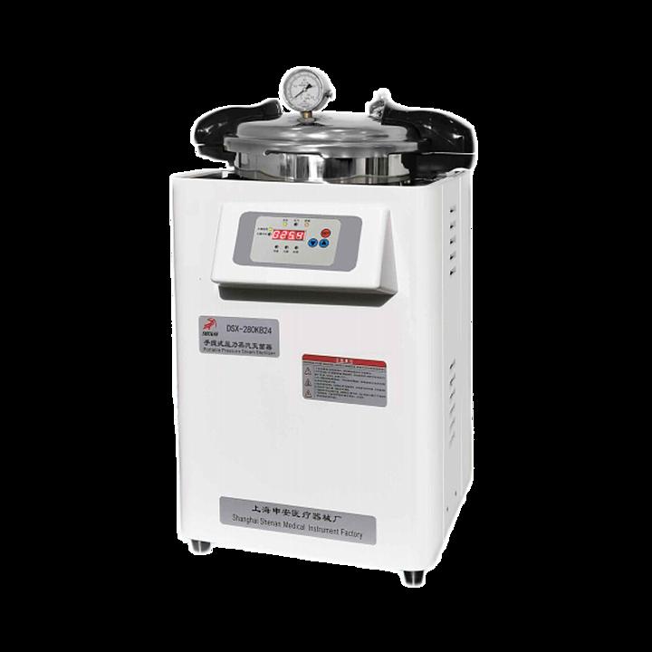 申安 Shenan 手提式压力蒸汽灭菌器 DSX-280KB30基本信息