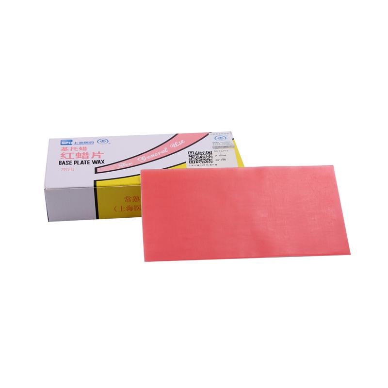上齿 基托蜡 红蜡片 常用 240g(20片/盒)