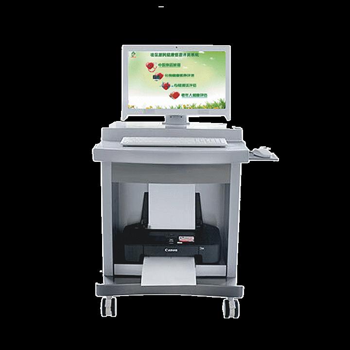 鑫体康 中医体质辨识系统 V1.0(带身份证刷卡)基本信息