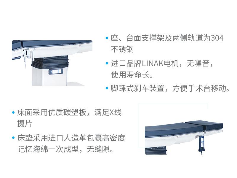 科凌KeLing 骨科下肢牵引架 KL-6B型(移动式) (3).jpg