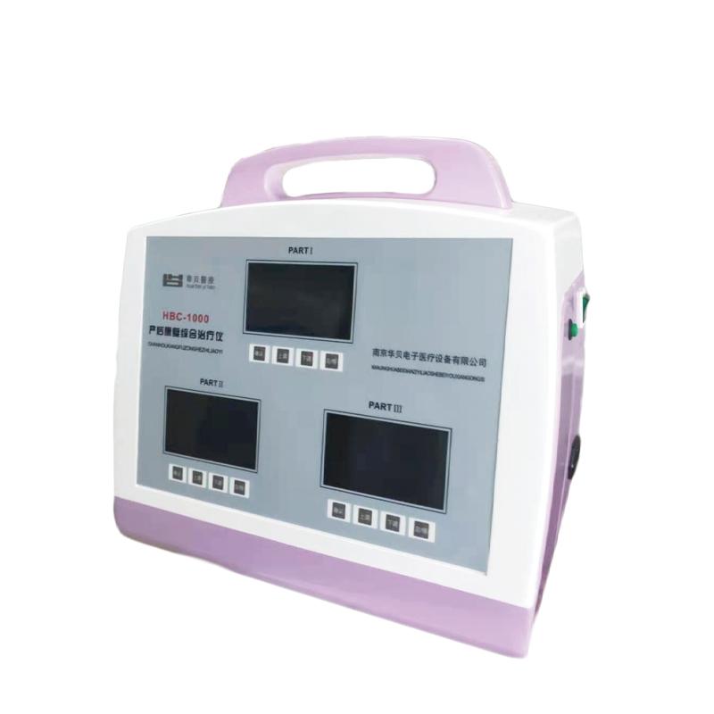 华贝Huabei 产后康复综合治疗仪 HBC-1000
