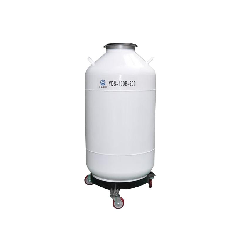 亚西   液氮容器运输贮存两用    YDS-100B-200