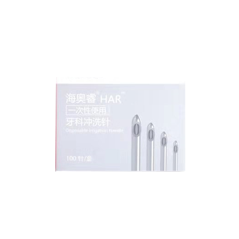 海奥睿 一次性使用无菌注射针 直行侧孔圆头 27G×38mmTW灰色(100针/盒)