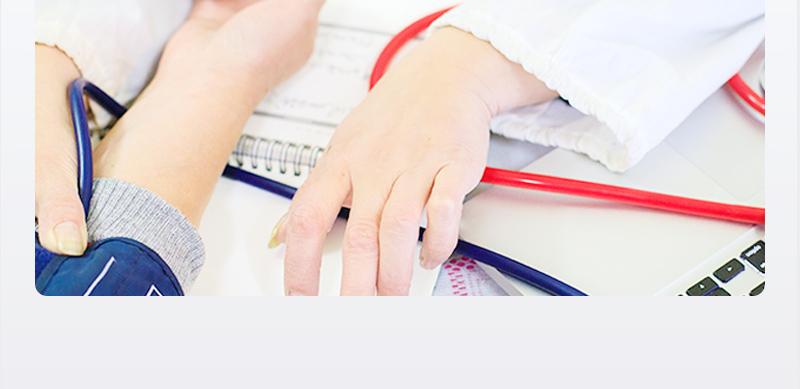 V501010-彩色多普勒超声诊断系统_07.jpg