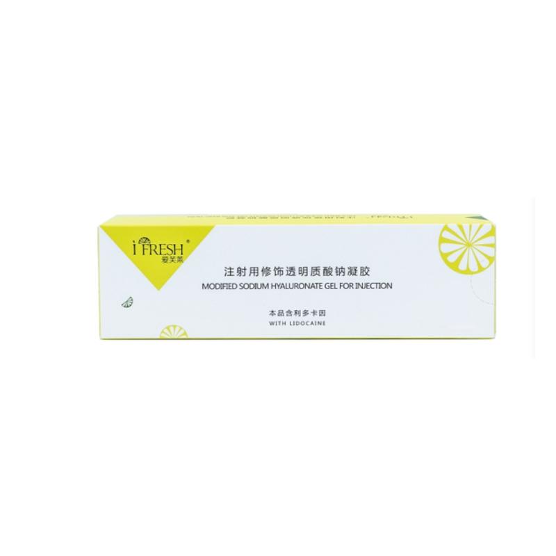 爱芙莱 注射用透明质酸钠复合溶液 0.5ml/支 2支/盒