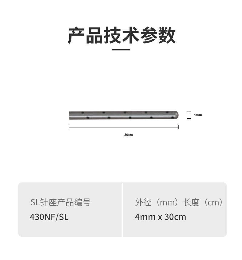 V508666详情3.jpg