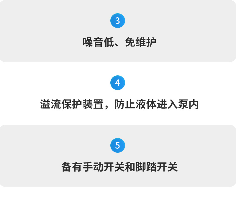 科凌keling 电动吸引器 DFX-23C·V (4).jpg