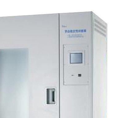 一恒YIHENG  药品稳定性试验箱 (大型) LHH-1500SDP产品优势