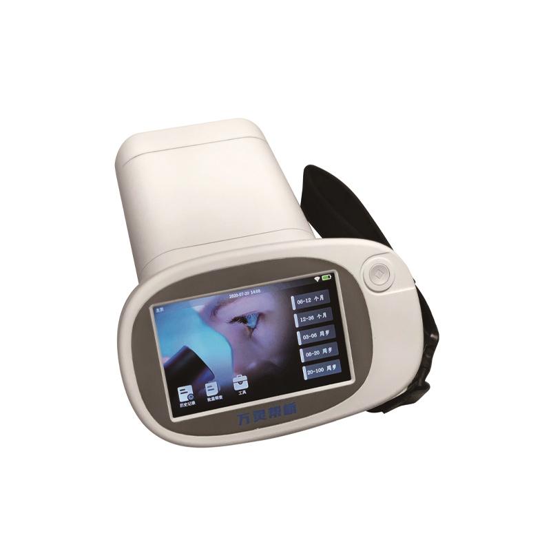 万灵帮桥 手持视力筛查仪 SL-100