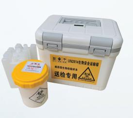 厦门齐冰  生物安全运输箱  QBLL0609