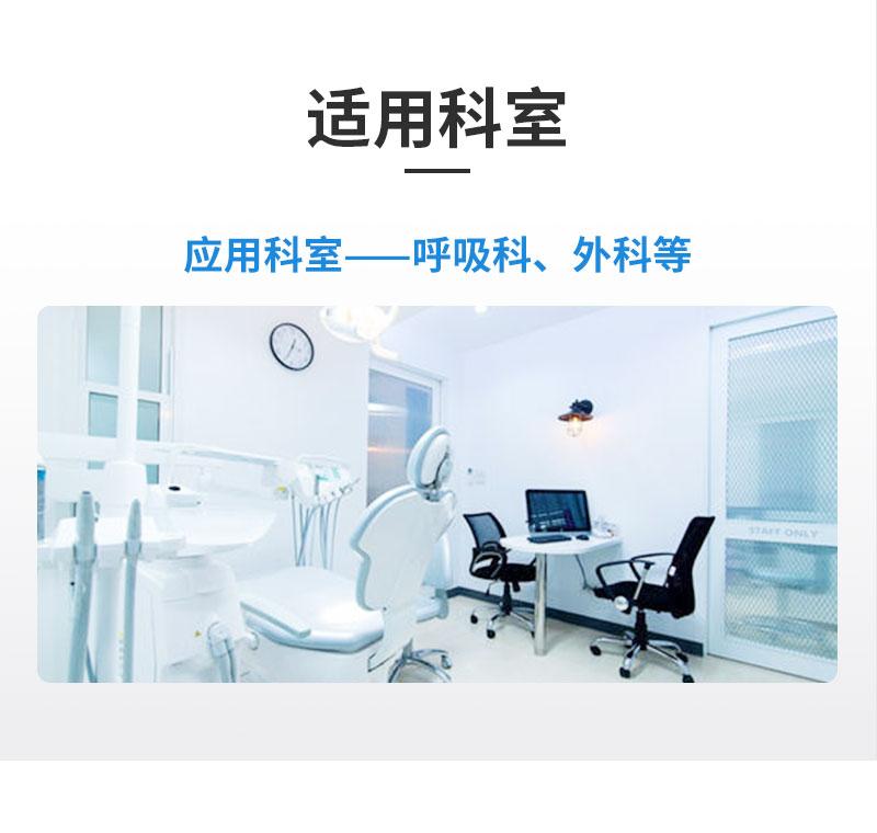 瑞思迈ResMed-鼻枕-AirFit-适用科室.jpg