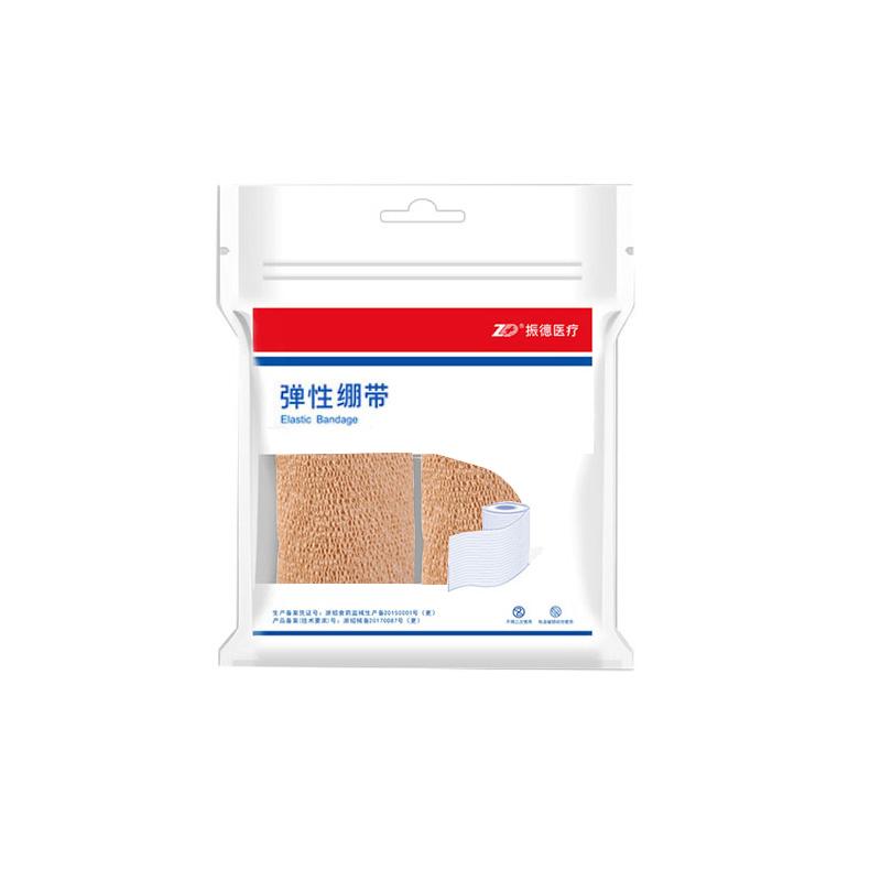振德 弹性绷带Ⅱ型 10cm×450cm 肤色 氨纶 弹性 (1卷/包 240包/箱)