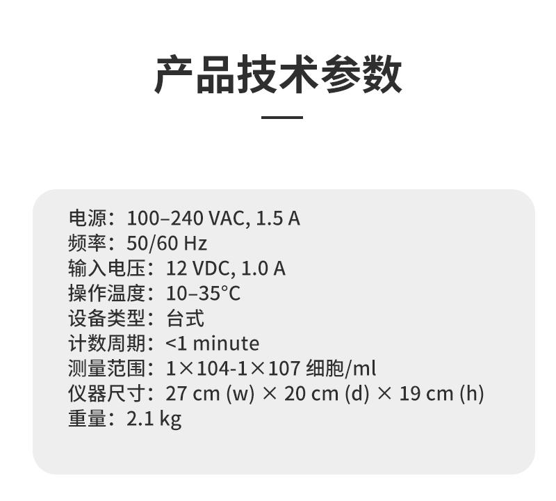 V147789详情_03.jpg