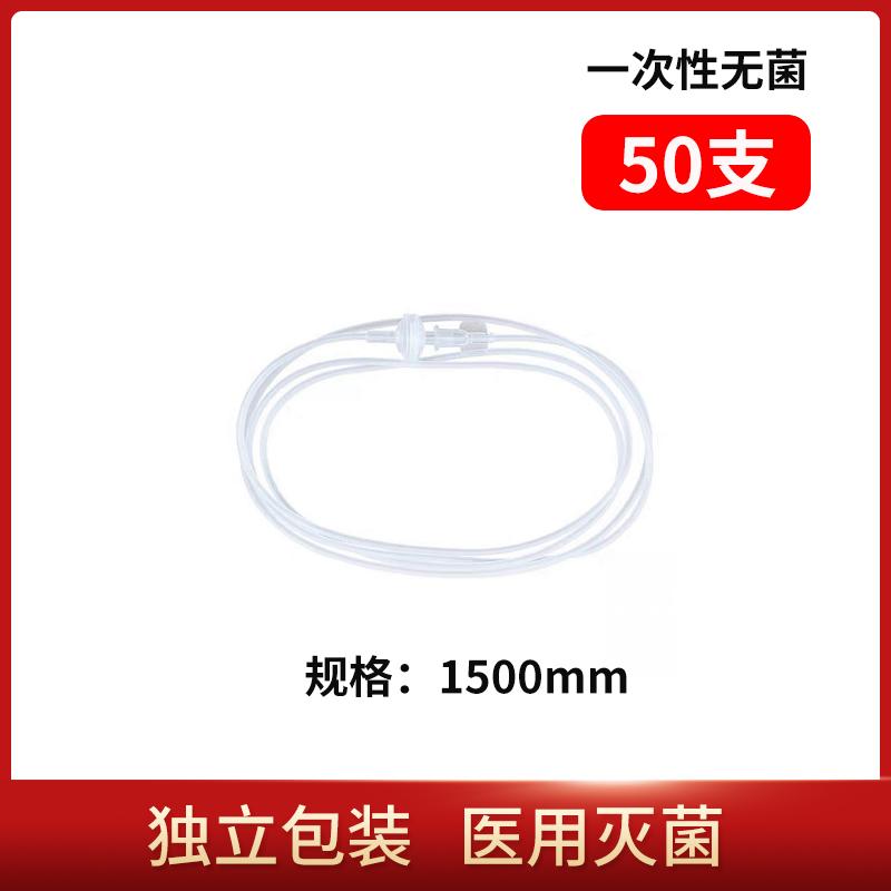 曙光健士 一次性使用输液延长管LB-1 1500mm(50支/包 10包/箱)