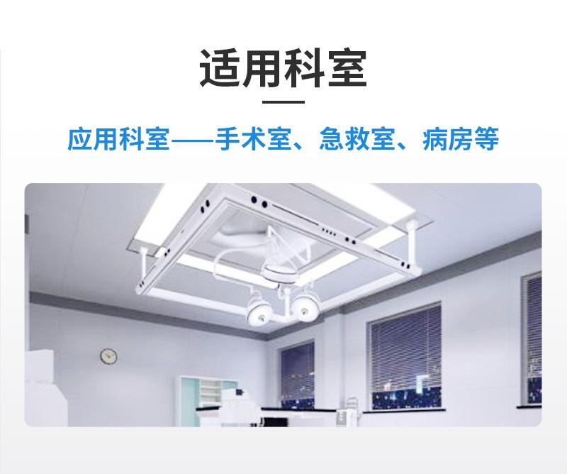 电动吸痰器DFX-23A·II (5).jpg