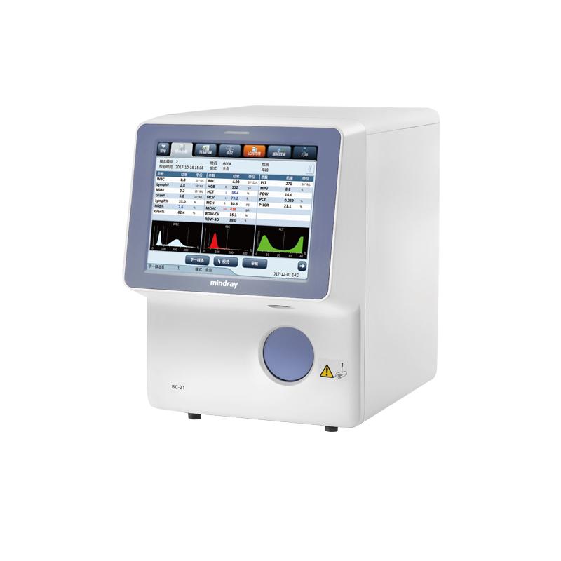 迈瑞Mindray 三分类血液细胞分析仪 BC-21