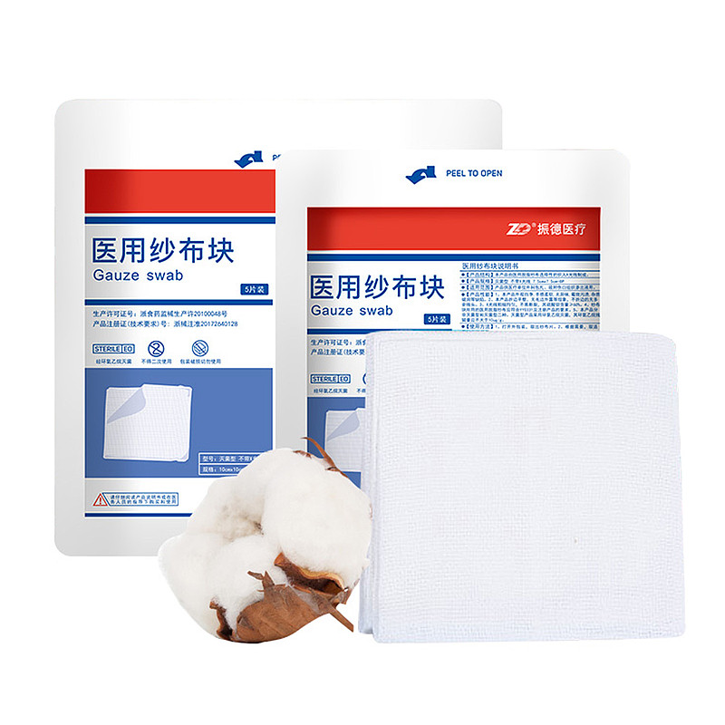 振德 医用纱布块 10×10cm-8p灭菌型(2片/袋 125袋/盒 12盒/箱)