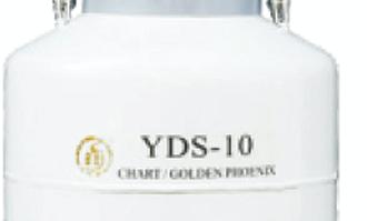 金凤 液氮型液氮生物容器 YDS-10L产品优势
