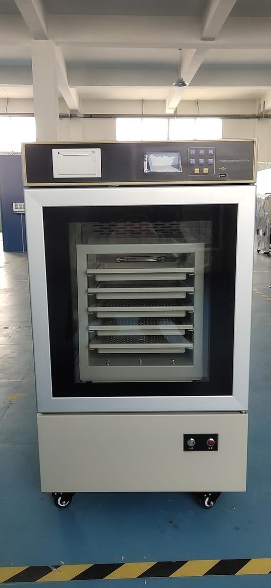 三江电子  血小板保存箱  SJW-IA型产品优势