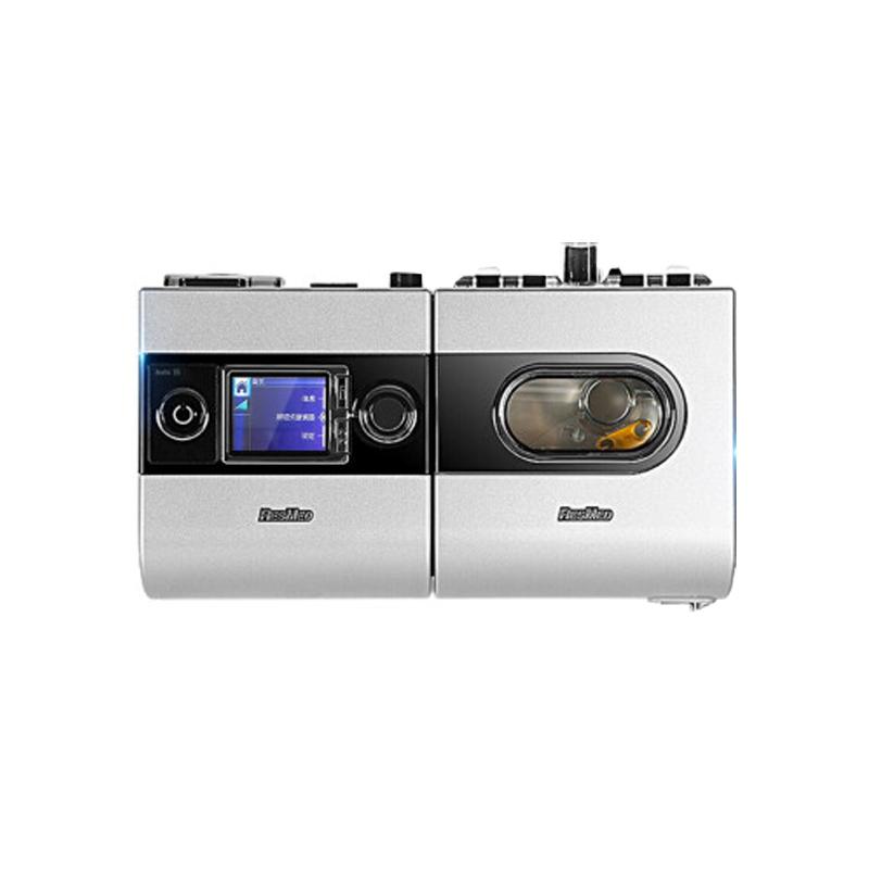 瑞思迈ResMed 双水平正压通气呼吸机 S9 Auto25(国产)