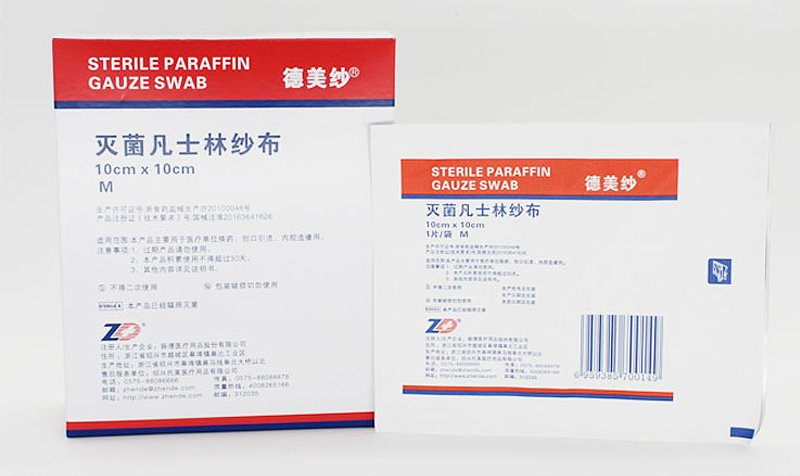振德 灭菌凡士林纱布 10x10cm 细纱 (1片/袋 50袋/盒 6盒/箱)产品优势