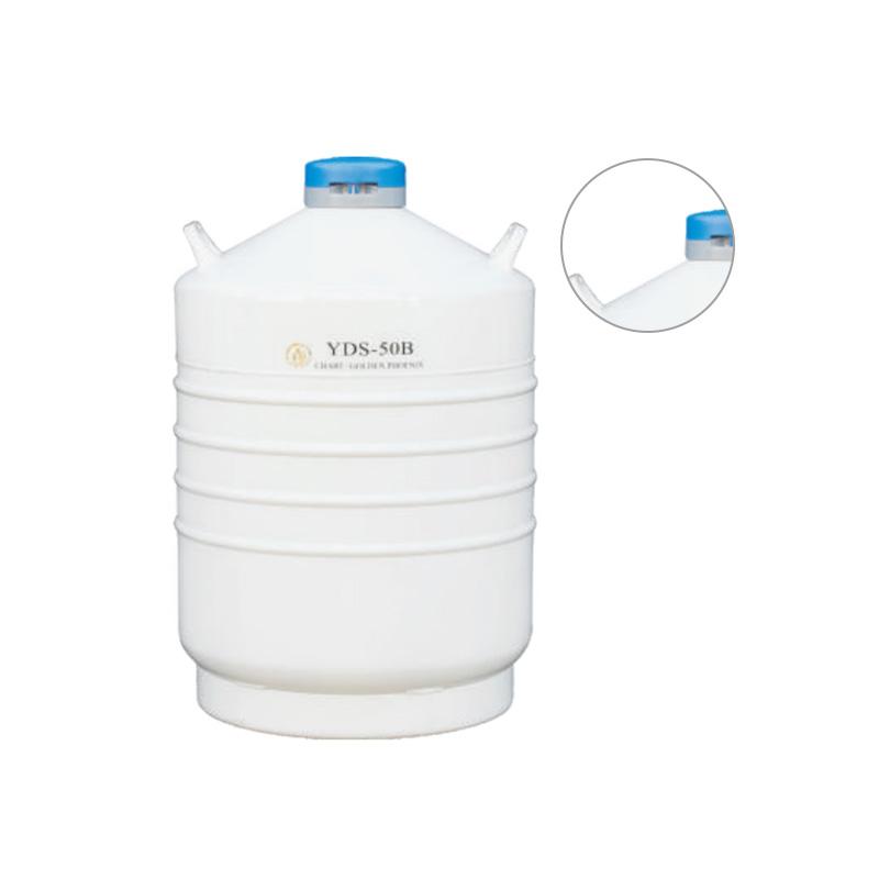 金凤 液氮生物容器运输型  YDS-50B