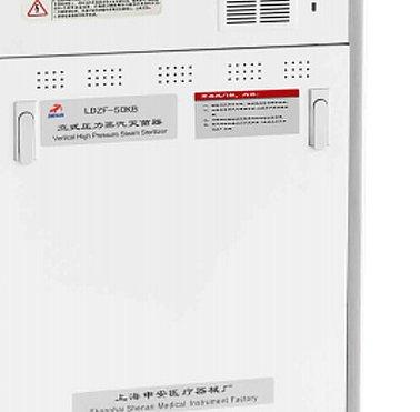 申安 Shenan 立式压力蒸汽灭菌器 LDZF-75KB产品优势