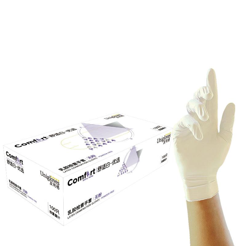 友利格 Unigloves 检查手套 舒适白-优选 S (500双/箱)