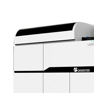 沃文特 全自动化学发光免疫分析仪 LA2000产品优势