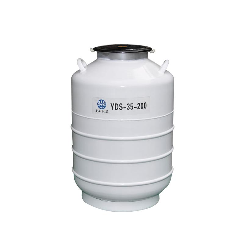亚西   液氮容器贮存    YDS-35-200