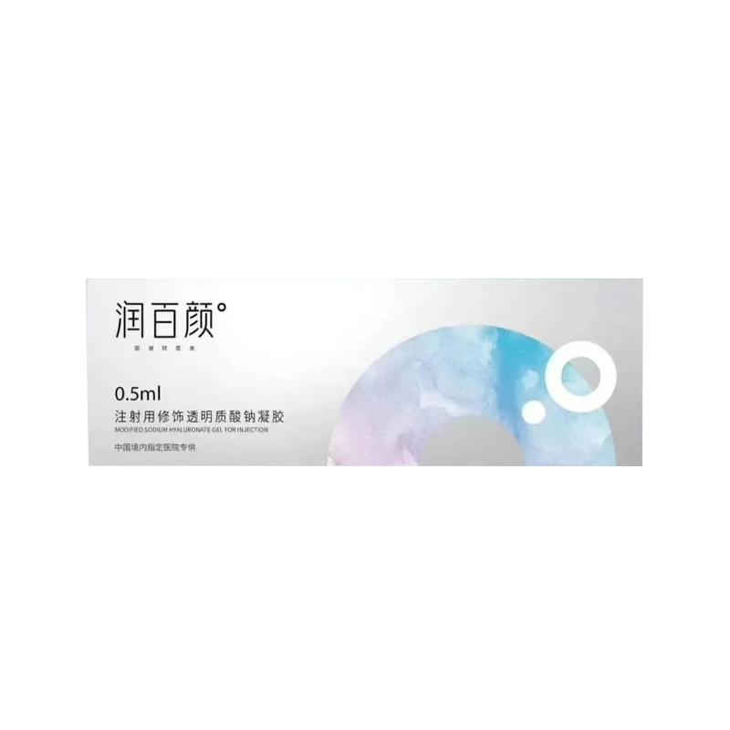 润百颜 注射用修饰透明质酸钠凝胶0.5ml 0.5ml/支 1支/盒