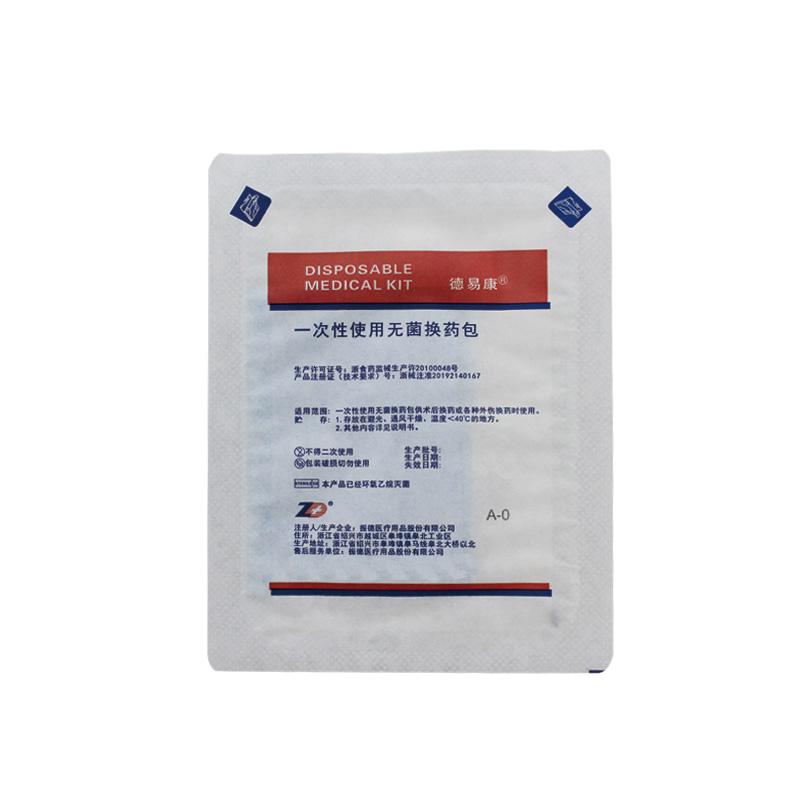 振德 一次性使用无菌换药包 标配 金属镊子(1套/包 120包/箱)
