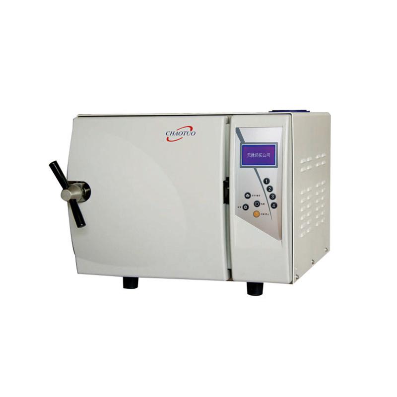 超拓   自动控制压力蒸汽灭菌器   CT-ZJ-A24  (MN+)