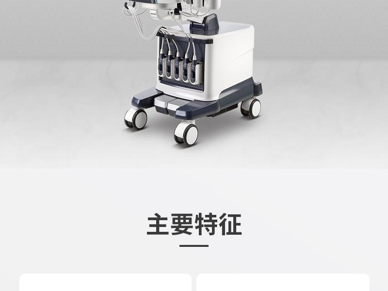 V501010-彩色多普勒超声诊断系统_02.jpg
