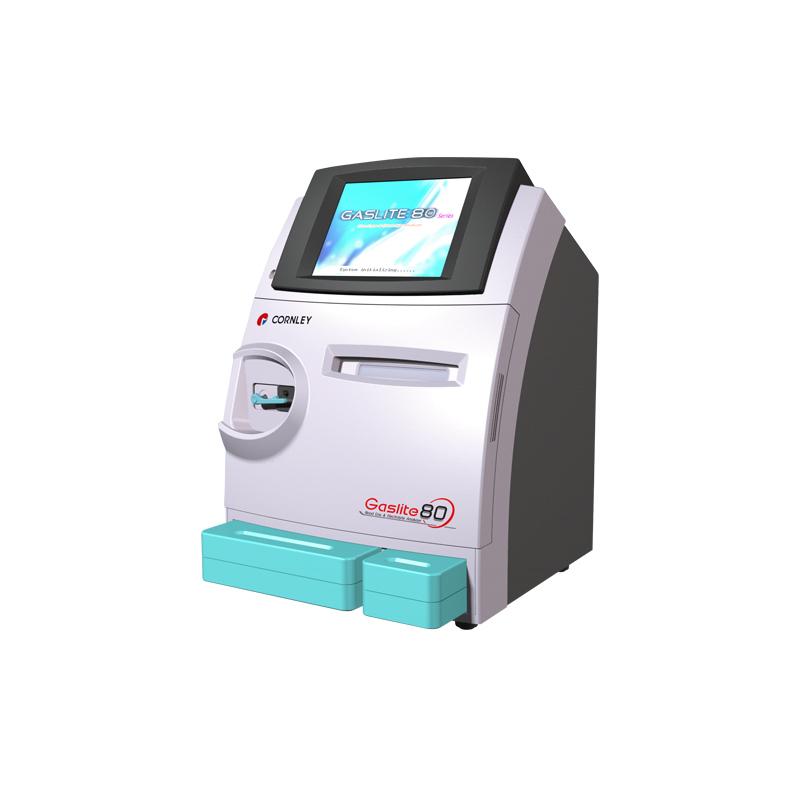康立 血气电解质分析仪 GL-80