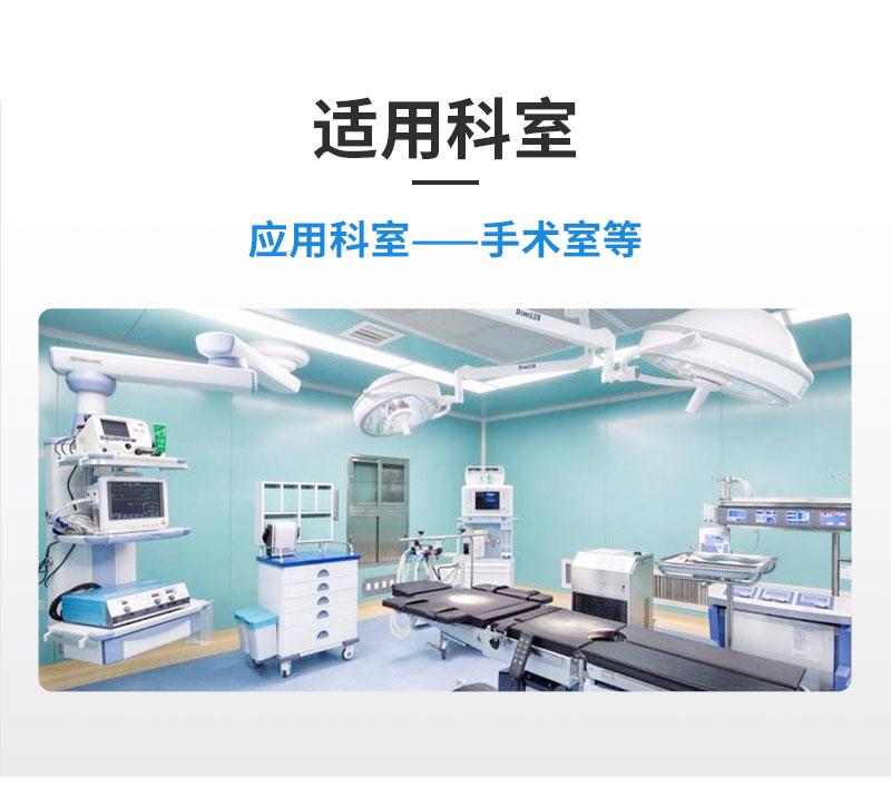 Aeonmed谊安 OP830 手术台 (5).jpg