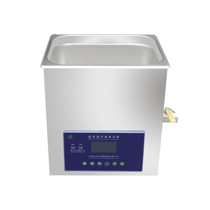 金尼克JK  医用超声波清洗器 JK-DY1500
