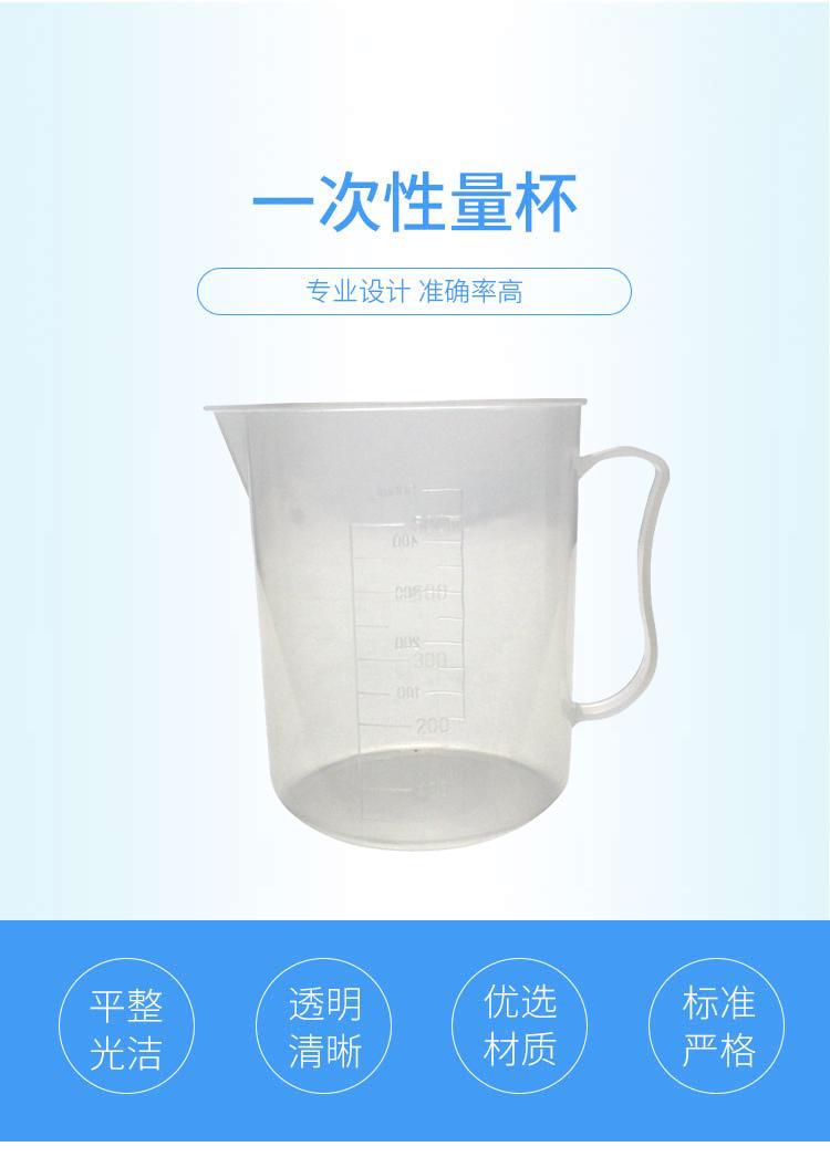display-6.jpg