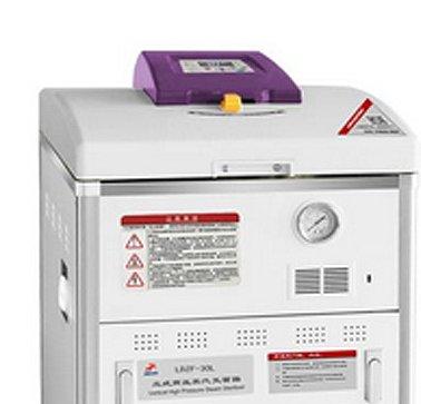 申安 Shenan 立式高压蒸汽灭菌器 LDZF-30L产品优势