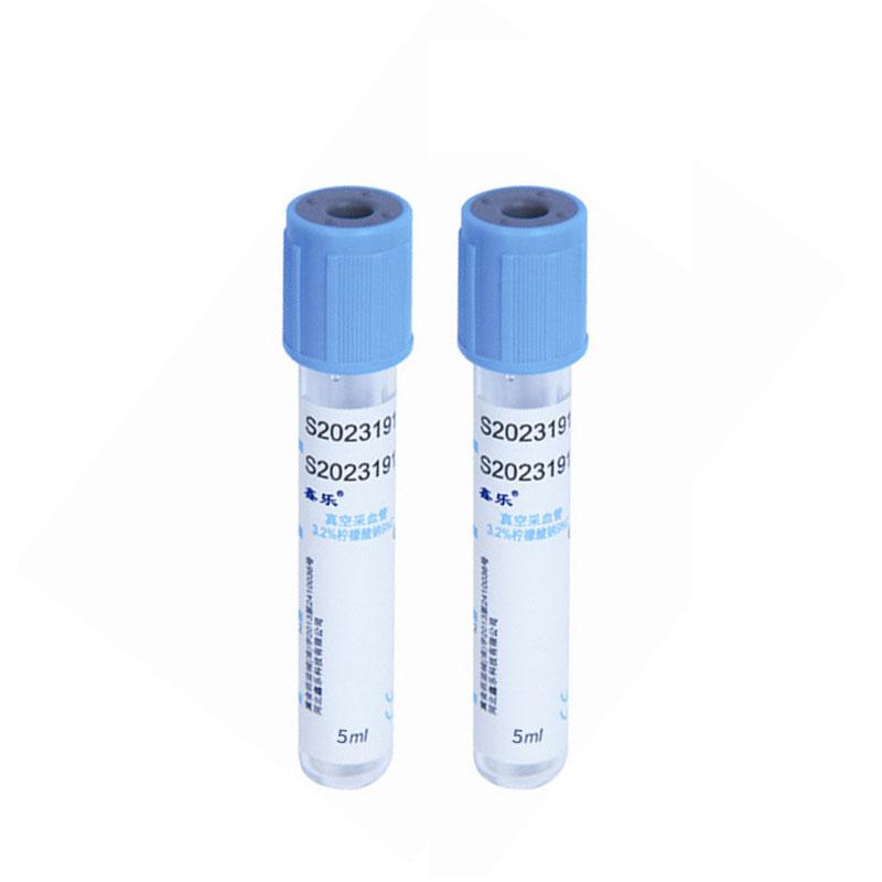 鑫乐 真空采血管 蓝色 玻璃 5ml 3.2%/3.8%柠檬酸钠(9NC)(1200支/箱)